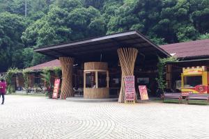 Maribaya Resort